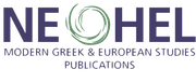 NeoHel Publishing House