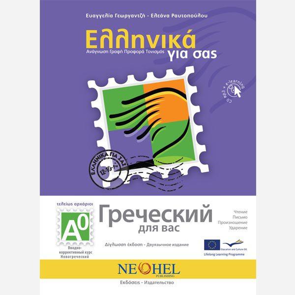 Shop-Item-GFY-a0-FI-rus