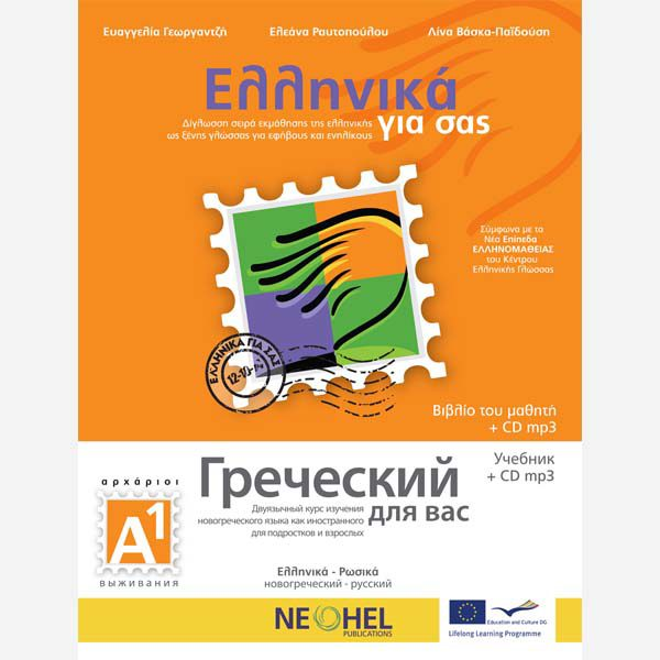 Shop-Item-GFY-a1-FI-Rus