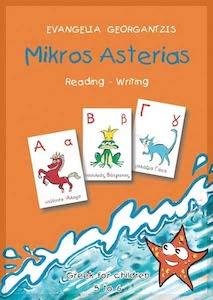 NeoHel Publications Learn Modern greek Mikros Asterias for Children
