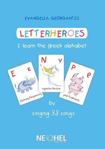 Letterheros 38 Songs English